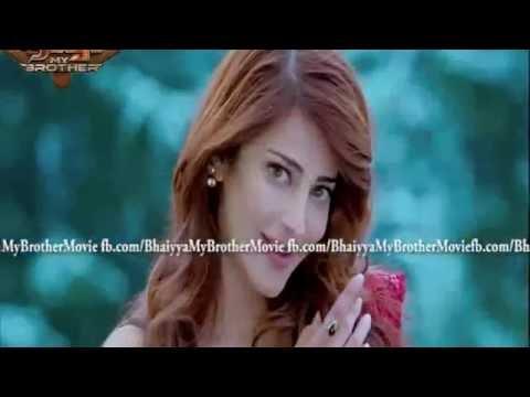 Nee Jathaga Video Song HD