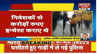 Greater Noida : बुलंद बिल्डर के 2 डायरेक्टर गिरफ्तार, सुनील नागर,रजनीश नागर गिरफ्तार