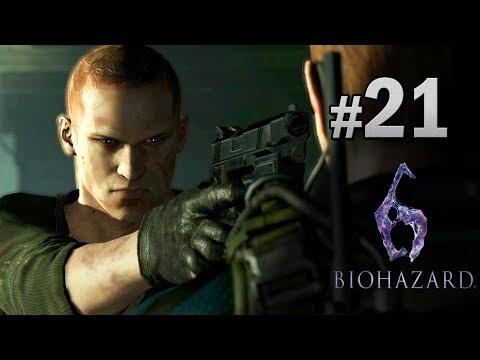#21 Jake面對殺父仇人   Biohazard 6 生化危機 6 中文版