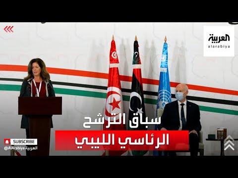 هل يفتح باب الترشح للرئاسة في ليبيا أمام حفتر وسيف الإسلام القذافي؟