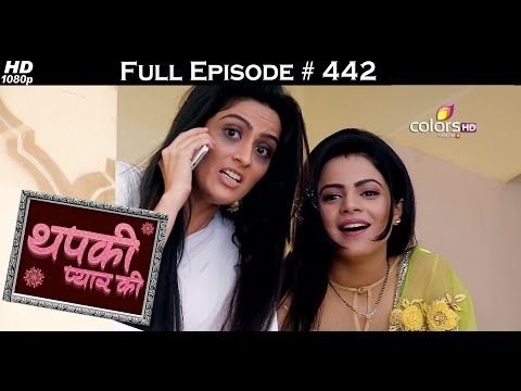 Thapki Pyar Ki - 26th September 2016 - थपकी प्यार की - Full Episode HD
