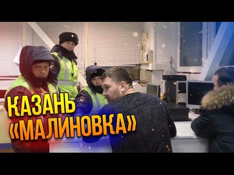Причина есть — Оснований нет   Пост г.Казань