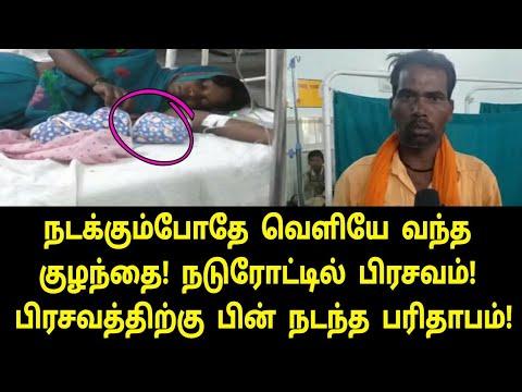 என்னை அறியாமையே கண்கலங்க வைத்த ச ம்பவம்   Tamil Trending News   Tamil News   Tamil Movies   Tamil