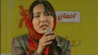Afghan Star Elaha Sorur Elaha Soroor (Maryam)