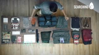 Searching C -【這袋子太多功能吧?! 背包︱側背袋︱旅行袋 3 合1!】