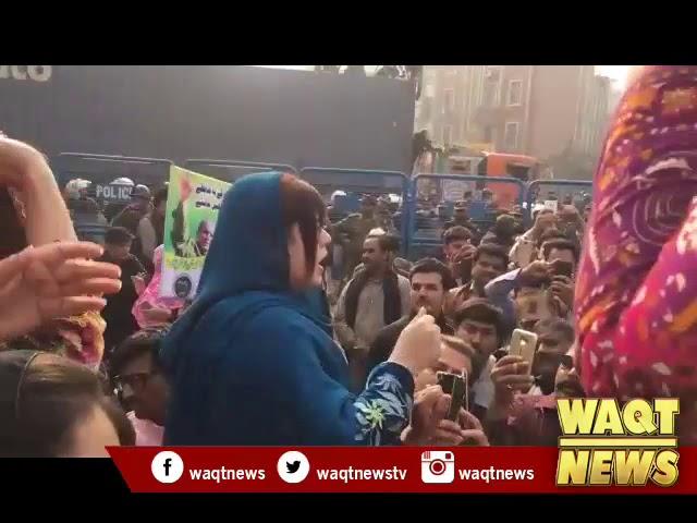 Mariyam Aurangzab Raising her favourite slogans.