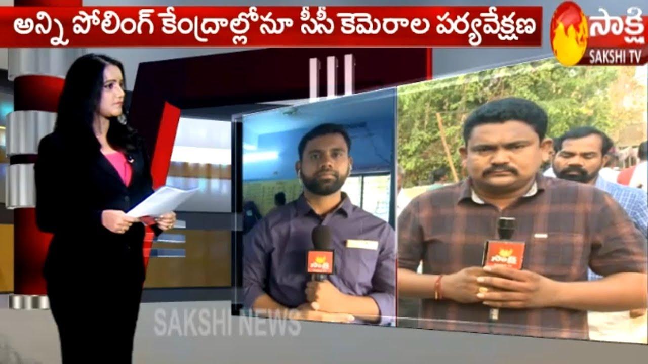 Today news video telugu sakshi