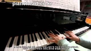 크리스마스 캐롤 메들리2(Pianoheart Christmas Carol Medly 2)
