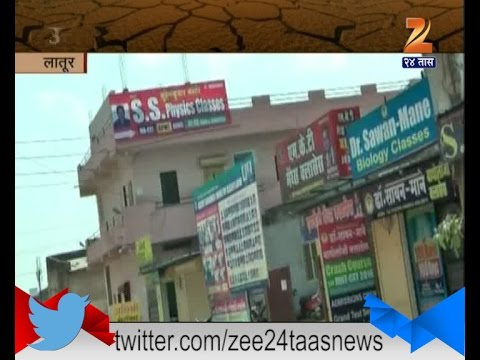 Latur : Students Angry For Clossing Coaching Classes For Water Problem