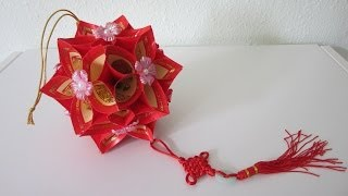 Repeat youtube video CNY TUTORIAL NO. 6 - How to make a Decorative Flower Ball using Red Packet (Hongbao)