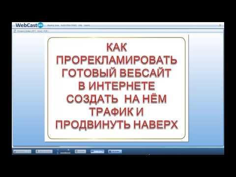работа конструктору в иркутске