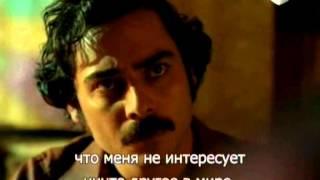 Карадай 76 серия (125). Русские субтитры