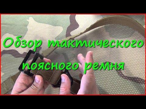 купить Рюкзак Нато 34 Л. С Поясным Ремнем
