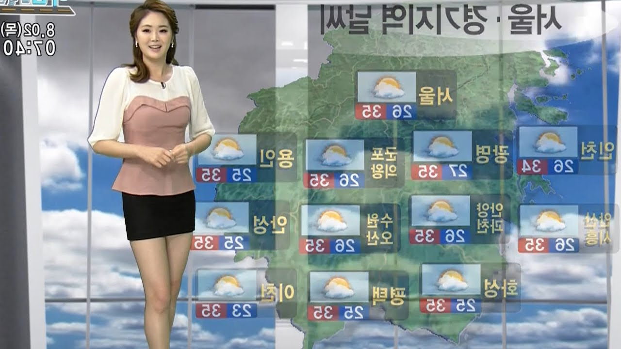 Jap weather girl 1by packmanscen 6