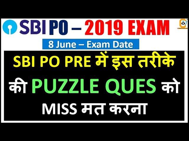 SBI PO PRE 2019 ऐसे PUZZLE Ques आपके EXAM में आ सकते है ? (8 June Exam Date)