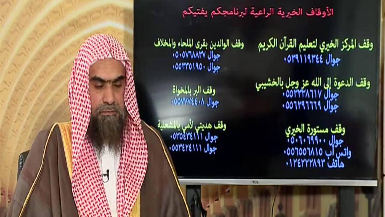 15 ما حكم الجماع في ليالي العشر الأواخر من رمضان الشيخ خالد الفليج Youtube