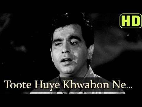 Toote Hue Khwabon (HD) | Madhumati Songs | Dilip Kumar | Vyjayantimala | Mohd Rafi