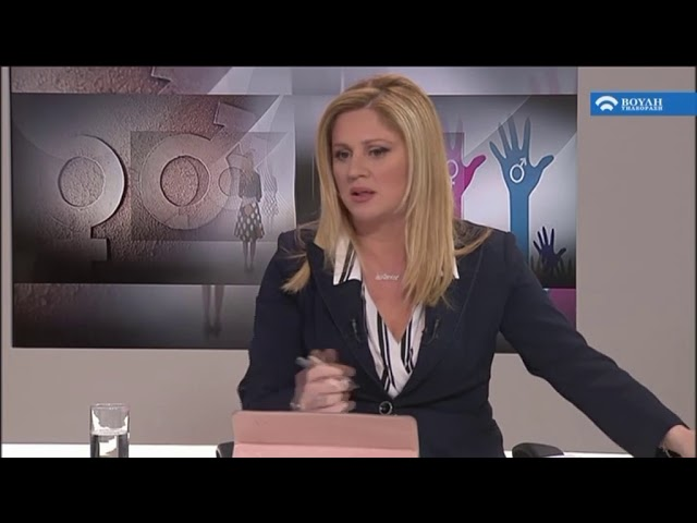 <h2><a href='https://webtv.eklogika.gr/syzitisi-gia-tis-emfyles-diakriseis-me-aformi-tin-pagkosmia-imera-tis-gynaikas-15-03-2018' target='_blank' title='Συζήτηση για τις Έμφυλες Διακρίσεις με Αφορμή την  Παγκόσμια Ημέρα της Γυναίκας . (15/03/2018)'>Συζήτηση για τις Έμφυλες Διακρίσεις με Αφορμή την  Παγκόσμια Ημέρα της Γυναίκας . (15/03/2018)</a></h2>