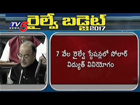 Railway Budget 2017 | Bio Toilets, Escalators, Solar Power in All Trains By 2019 | TV5 News