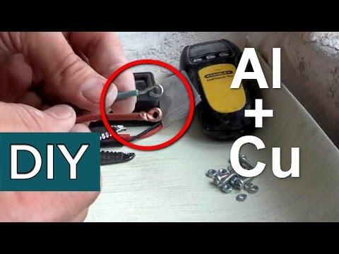 Как соединить алюминиевый и медный провод. Стройхак. Электрика.