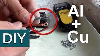 Как соединить алюминиевый и медный провод. Стройхак. Электрика.(, 2016-08-20T21:17:15.000Z)