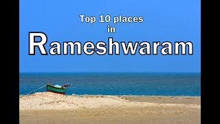 Top 10 places to visit in Rameshwaram - best tourist spots