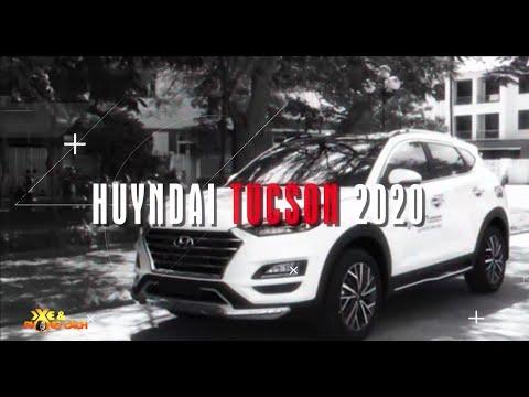 Review - HYUNDAI TUCSON 2020 bản xăng đặc biệt !! Xem Ngay !!