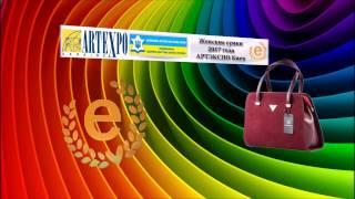 Женские сумки оптом от производителя! Модели 2017 года
