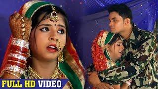 Sonu Singh का दर्दभरा गीत (2018) - Mehandi Kalai ke - मेहंदी कलाई के - Bhojpuri Sad Song