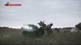 """Український безпілотний міні-БТР """"Фантом"""" серед найкращих?>"""