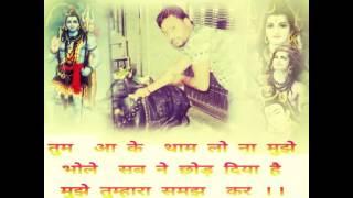 Bhole ki Talash Main Gouri Kailash Main