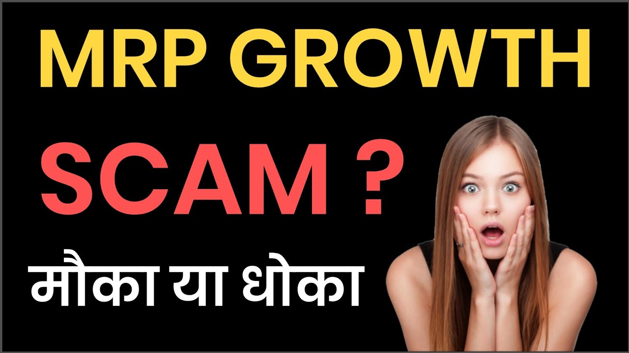MRP Growth Life Review 🛑 Legal MLM Plan || MCA Registered Company || MLM Gurukul