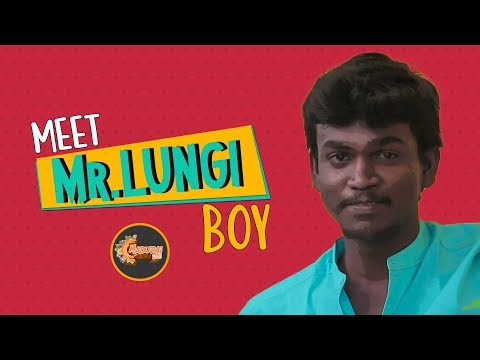 Meet Mr.Lungi Boy | #My_Lungi_Style | Tik_Tok SuperStar | No Comments_Simply Waste | Madurai 360*