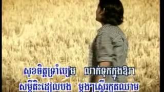 RHM Sapoon Midada - Orkun Ohn Dael Kbot Bong ( Karaoke )