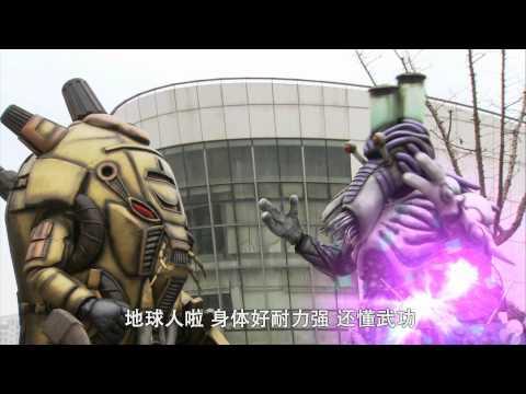 【官方Official】巨神战击队2 第18集 - Giant Saver 2_EP18
