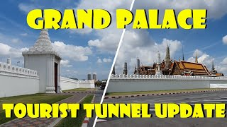 Bangkok Grand Palace Tourist Tunnel Update - Bicycle Ride พระบรมมหาราชวัง