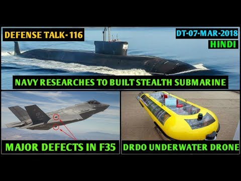 Indian Defence News:F35 Defects,DRDO Underwater drone,Navy Research to built stealth Submarine,Hindi