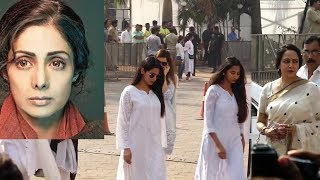 Bollywood Celebs  who came For Shree Devi Funeral. Sad Moment