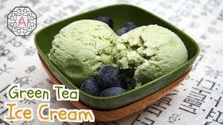 Homemade Green Tea Ice Cream (녹차 아이스크림)
