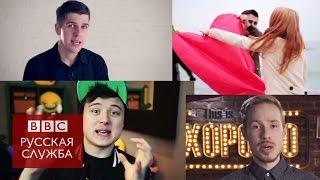 #Londonблог: как стать звездой YouTube