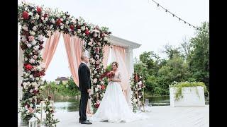 Организация и оформление свадьбы в Украине.
