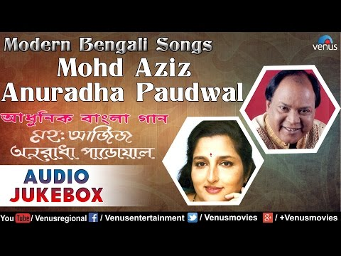 Mohd Aziz & Anuradha Paudwal : Modern Bengali Songs || Audio Jukebox
