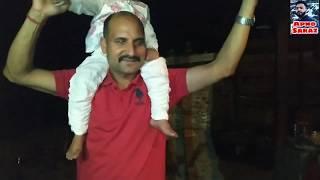 Sarazi Dhaku|| Apno Saraz