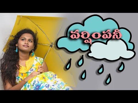 Varshimpani || Starry Angelina Edwards ||  Latest New Telugu Christian Songs