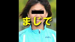 元女子マラソン選手の高橋尚子選手の現役時代の練習量が尋常ではない件