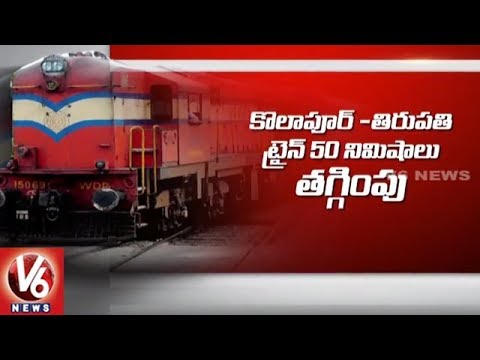 South Central Railway Released New Time Table For 146 Stations | V6 News