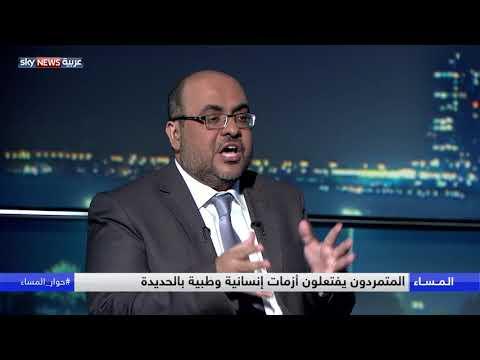 الحديدة.. والخطة الحوثية لافتعال الأزمات  - نشر قبل 10 ساعة