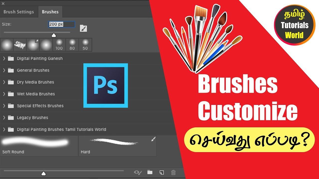 Customize Photoshop Brushes Tamil Tutorials World_HD