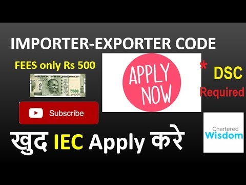 Importer-Exporter Code (IEC) Online Application Process| खुद