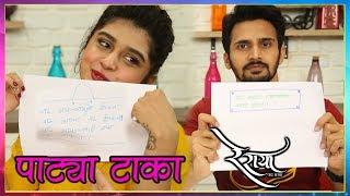 Re Raya   Puneri Paatya   Bhushan Pradhan & Sanskruti Balgude   Marathi Movie 2018